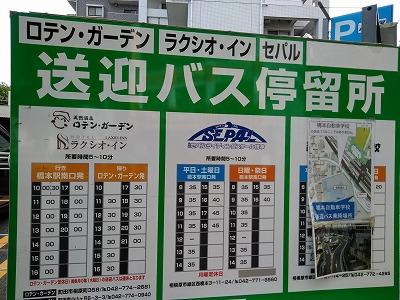 f:id:keiko-blog:20180804154339j:plain
