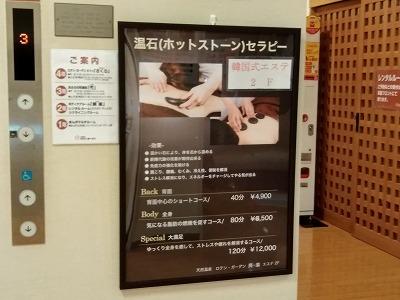 f:id:keiko-blog:20180804154512j:plain