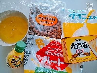 f:id:keiko-blog:20180828081504j:plain