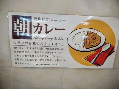 f:id:keiko-blog:20180914091737j:plain