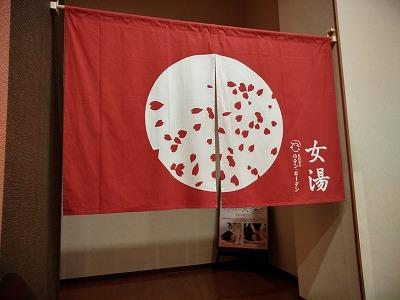 f:id:keiko-blog:20180914091859j:plain
