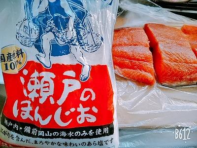 f:id:keiko-blog:20180929143616j:plain