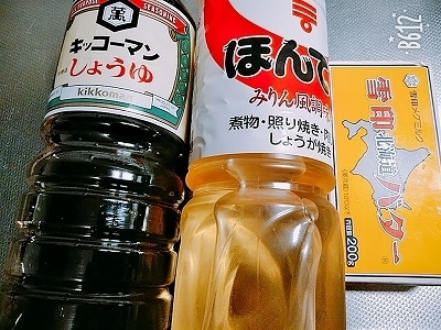 f:id:keiko-blog:20180929143723j:plain