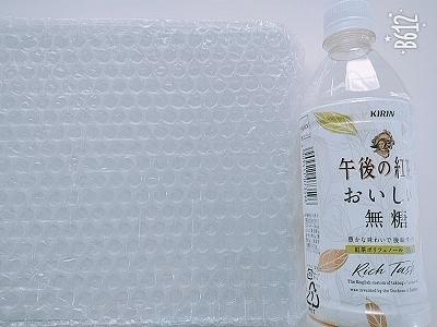 f:id:keiko-blog:20180930121045j:plain