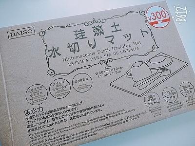 f:id:keiko-blog:20180930121107j:plain