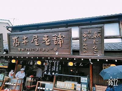 f:id:keiko-blog:20181004131533j:plain
