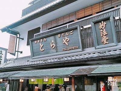 f:id:keiko-blog:20181004131535j:plain