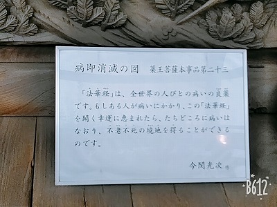 f:id:keiko-blog:20181004131653j:plain