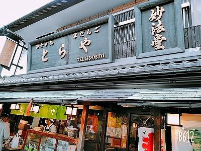 f:id:keiko-blog:20181004131819j:plain