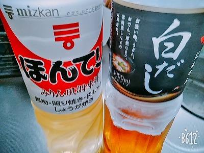 f:id:keiko-blog:20181008210256j:plain