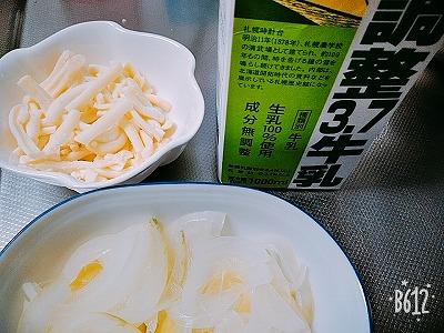 f:id:keiko-blog:20181008210338j:plain