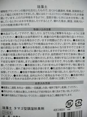 f:id:keiko-blog:20181014103904j:plain