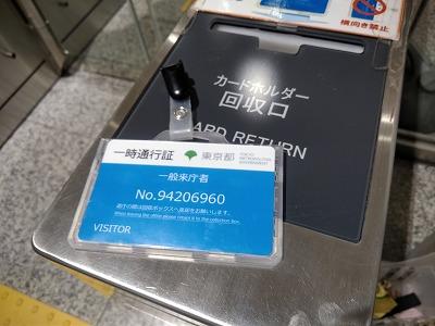 f:id:keiko-blog:20181015155538j:plain