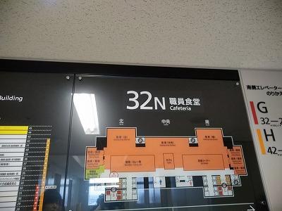 f:id:keiko-blog:20181015155540j:plain