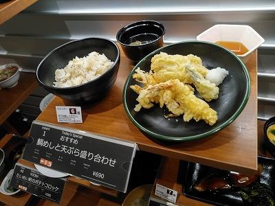 f:id:keiko-blog:20181015155602j:plain