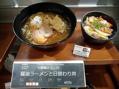 f:id:keiko-blog:20181015155624j:plain