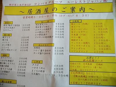 f:id:keiko-blog:20181016141701j:plain