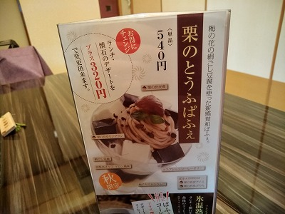 f:id:keiko-blog:20181028112753j:plain