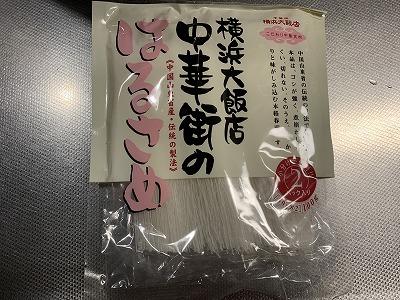 f:id:keiko-blog:20181109153322j:plain