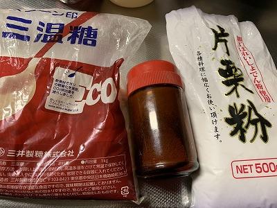 f:id:keiko-blog:20181113132101j:plain