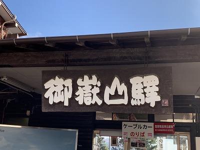 f:id:keiko-blog:20181130110415j:plain