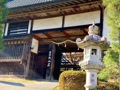 f:id:keiko-blog:20181130110835j:plain