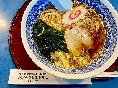 f:id:keiko-blog:20181130110857j:plain
