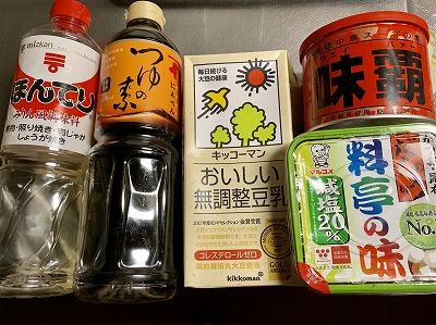 f:id:keiko-blog:20181212140202j:plain