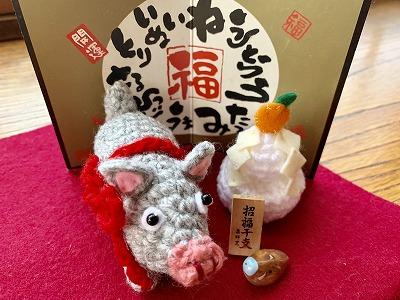 f:id:keiko-blog:20181216141110j:plain