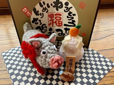 f:id:keiko-blog:20181216141113j:plain