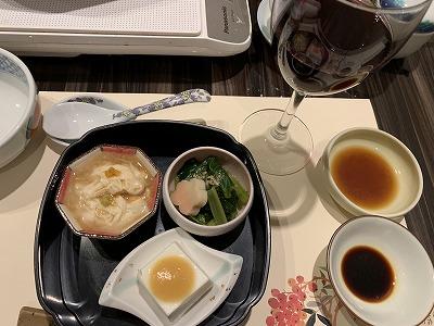 f:id:keiko-blog:20181217085459j:plain