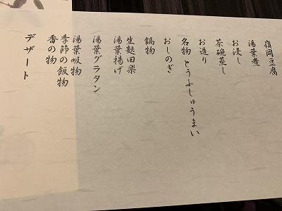 f:id:keiko-blog:20181217085503j:plain