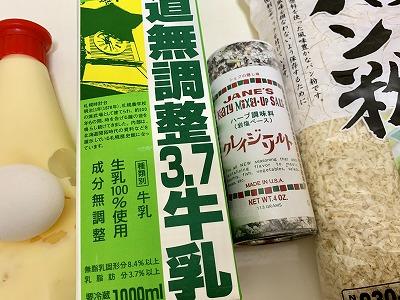 f:id:keiko-blog:20181217220315j:plain