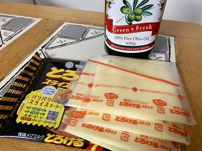 f:id:keiko-blog:20181217220403j:plain