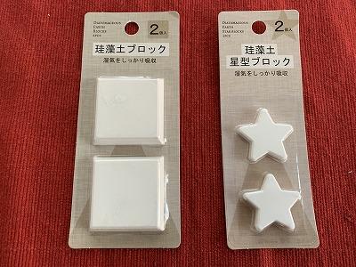 f:id:keiko-blog:20181228144519j:plain