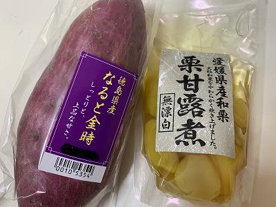 f:id:keiko-blog:20190103134317j:plain