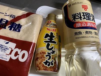 f:id:keiko-blog:20190107084516j:plain
