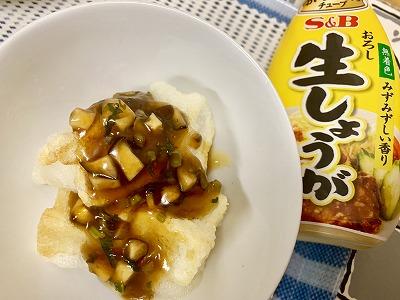 f:id:keiko-blog:20190110131153j:plain