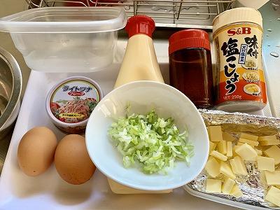 f:id:keiko-blog:20190118113217j:plain