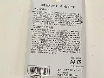 f:id:keiko-blog:20190216141826j:plain