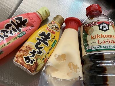f:id:keiko-blog:20190220223924j:plain