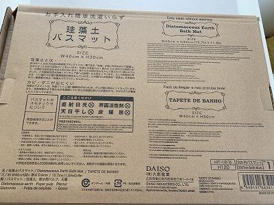 f:id:keiko-blog:20190301133638j:plain