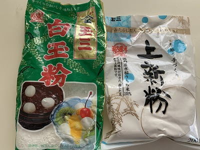 f:id:keiko-blog:20190306140821j:plain