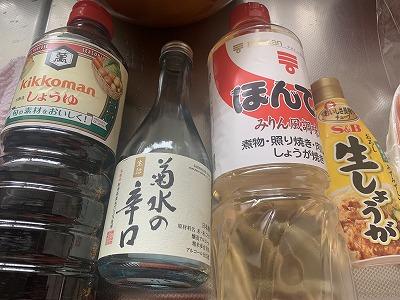 f:id:keiko-blog:20190316144647j:plain