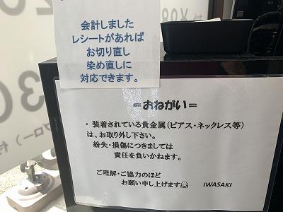 f:id:keiko-blog:20190320152617j:plain