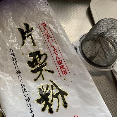f:id:keiko-blog:20190327204622j:plain
