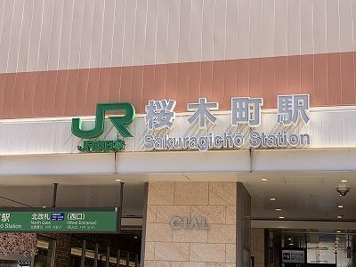 f:id:keiko-blog:20190405084847j:plain