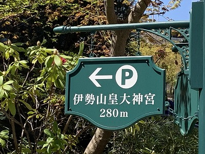 f:id:keiko-blog:20190405084905j:plain