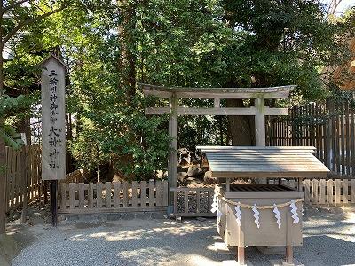 f:id:keiko-blog:20190405092604j:plain