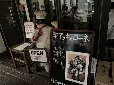 f:id:keiko-blog:20190405092802j:plain